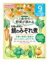 【特売セール】 和光堂ベビーフード 1食分の野菜が摂れる グーグーキッチン 10種の野菜の鯛のみぞれ
