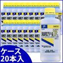 【第3類医薬品】《ケース販売》 消毒用エタノール液IP (5...
