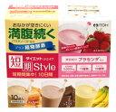 井藤漢方 短期スタイル ダイエットシェイク (25g×10袋...