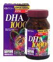 井藤漢方 DHA1000 (120粒) DHA