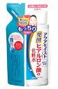 ジュジュ化粧品 アクアモイスト 発酵ヒアルロン酸の 保湿化粧水 つめかえ用 (160mL) 詰め替え用 ツルハドラッグ