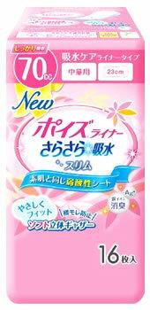 日本製紙 クレシア ポイズライナー さらさら吸水スリム 中量用 70cc (16枚入) ツルハドラッグ