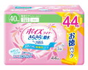日本製紙 クレシア ポイズライナー さらさら吸水 スリム 安心の少量用 お徳パック 40cc (44枚入) ツルハドラッグ