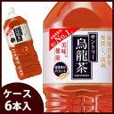 【特売セール】 《ケース》 サントリー ウーロン茶 (2L×6本) 烏龍茶 【4901777001725】