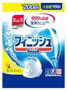 【特売】 レキットベンキーザー フィニッシュ パワー&ピュア パウダー フレッシュレモン 大型 つめかえ用 (900g) 詰め替え用 食洗機専用洗剤