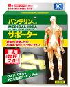 興和 バンテリンコーワ サポーター 腰用 しっかり加圧ワイドタイプ 男女兼用 3Lサイズ (1枚入) ツルハドラッグ