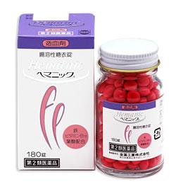 【第2類医薬品】全薬工業 ヘマニック (180錠) 造血剤 貧血治療薬 鉄 ビタミンB12 葉酸 ツルハドラッグ