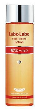 【即納】 【☆】 ドクターシーラボ ラボラボ スーパー毛穴ローション (100mL) 化粧水