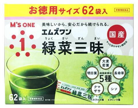 エムズワン 緑菜三昧 純国産素材青汁 お徳用サイズ (3g×62袋入) 大麦若葉 ツルハドラッグ