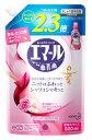 【特売】 花王 エマール アロマティックブーケの香り 超特大サイズ つめかえ用 (920mL) 詰め替え用 おしゃれ着用洗剤 ツルハドラッグ