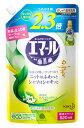 花王 エマール リフレッシュグリーンの香り 超特大サイズ つめかえ用 (920mL) 詰め替え用 おしゃれ着用洗剤 ツルハドラッグ