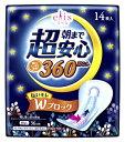 【特売】 大王製紙 エリス 朝まで超安心 360 特に多い日...