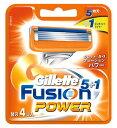 P G ジレット フュージョン 5+1 パワー 替刃 (4個入) 【P&G】 ツルハドラッグ