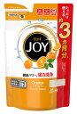 P&G ハイウォッシュジョイ オレンジピール成分入り つめかえ用 (490g) 詰め替え用 食器洗い乾燥機専用洗剤 【P&G】
