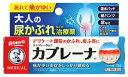 【第2類医薬品】ロート製薬 メンソレータム カブレーナ (15g) デリケート部分のかぶれ 皮ふ炎に