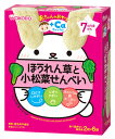和光堂 赤ちゃんのおやつ +Caカルシウム ほうれん草と小松菜せんべい 7か月頃から (2枚×6袋) ベビーおやつ ツルハドラッグ