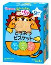 和光堂 赤ちゃんのおやつ +Caカルシウム どうぶつビスケット 9か月頃から (11.5g×3袋) ベビーおやつ