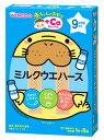 和光堂 赤ちゃんのおやつ +Caカルシウム ミルクウエハース 9か月頃から (1枚×8袋) ベビーおやつ