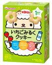 和光堂 1歳からのおやつ +DHA いちごみるくクッキー 1歳頃から (16g×3袋) ベビーおやつ ツルハドラッグ