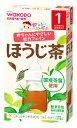 和光堂 飲みたいぶんだけ ほうじ茶 1ヶ月頃から (1.2g×8包) ベビー用 粉末飲料