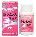 【第3類医薬品】健栄製薬 酸化マグネシウムE便秘薬 (360...