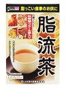 山本漢方 脂流茶 (10g×24包) 健康茶 ツルハドラッグ...