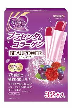 常盤薬品 ビューパワー プラセンタ・コラーゲンゼリー アサイー風味 (10g×32本入) ツルハドラッグ