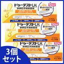 【第1類医薬品】《セット販売》 ロート製薬 ドゥーテストLHa (12回分)×3個セット 排卵予測検査薬 排卵検査薬 ツルハドラッグ