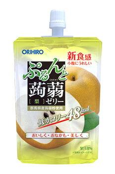 オリヒロ ぷるんと蒟蒻ゼリー スタンディング 梨 (130g)