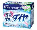 ライオン 消臭ブルーダイヤ (900g) 粉末 衣料用洗剤