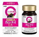 【★】 明治 カシス-i EX 20日分 (60粒) 栄養機能食品 サプリメント 【送料無