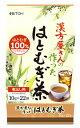 井藤漢方製薬 漢方屋さんの作ったはとむぎ茶 (10g×22袋...