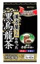 井藤漢方製薬 漢方屋さんの作った黒烏龍茶 (5g×42袋) ...