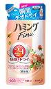 【特売】 花王 ハミングファイン ヨーロピアンジャスミンソープの香り つめかえ用 (480mL) 詰め替え用 柔軟剤