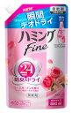 【特売】 花王 ハミングファイン ローズガーデンの香り 特大サイズ つめかえ用 (880mL) 詰め替え用 柔軟剤