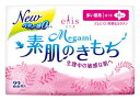 【特売】 大王製紙 エリス Megami メガミ 素肌のきもち 多い昼用 羽つき 23cm (22枚入) 生理用ナプキン 【医薬部外品】