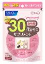 FANCL ファンケル 30代からのサプリメント 女性用 (...