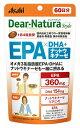 アサヒ ディアナチュラスタイル EPA×DHA+ナットウキナ...