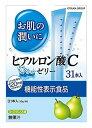 【特売】 アースバイオケミカル お肌の潤いに ヒアルロン酸C ゼリー (10g×31本) ヒアルロン酸Na 機能性表示食品