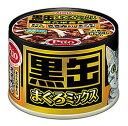 アイシア 黒缶まぐろミックス ささみ入りまぐろとかつお まぐろ白身入り (160g) 黒缶 キャットフード