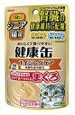アイシア シニア猫用 健康缶パウチ エイジングケア (40g) 健康缶 キャットフード