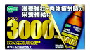【第3類医薬品】メディズワン 小林薬品工業 ポラールD300...
