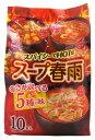 エムズワン スパイシーでHOTな スープ春雨 5種の味 (10食入) ※軽減税率対象商品
