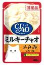 いなばペットフード CIAO チャオ ミルキーチャオ ささみ ほたて味 (40g) キャットフード