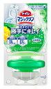 【特売】 花王 トイレマジックリン 流すだけで勝手にキレイ シトラスミントの香り 本体 (80g) トイレ用洗剤 ツルハドラッグ