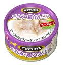 ペットライン ドッグビット ごちそうタイム 缶 ささみ&鶏なんこつ (80g) ドッグフード