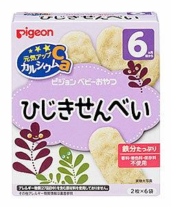 ピジョンベビーおやつ元気アップカルシウムひじきせんべい6ヵ月頃から(2枚×6袋)ベビーフードお菓子