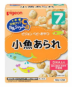 ピジョンベビーおやつ元気アップカルシウム小魚あられ7ヵ月頃から(10g×2袋)ベビーフードお菓子