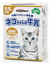 ドギーマン キャティーマン ネコちゃんの牛乳 成猫用 (20...