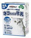 ドギーマン キャティーマン ネコちゃんの牛乳 シニア猫用 (...